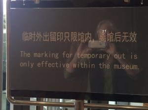 This is the policy for re-entry into the museum. Probably best just to not walk out the doors til you're ready to leave permanently
